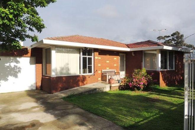 Picture of 76 Kembla, CROYDON PARK NSW 2133