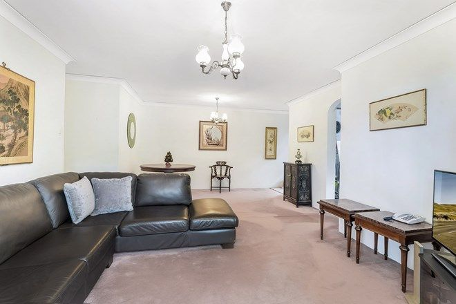 Picture of 18/22-26 Fontenoy Rd, MACQUARIE PARK NSW 2113