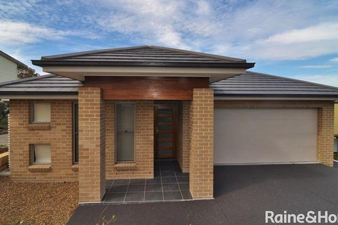 Picture of 1/80 Diamond Head Drive, BUDGEWOI NSW 2262