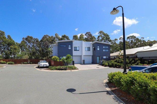 Picture of 10 Bondi Lane, CALOUNDRA WEST QLD 4551
