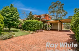 7 Grandview Street, South Penrith NSW 2750