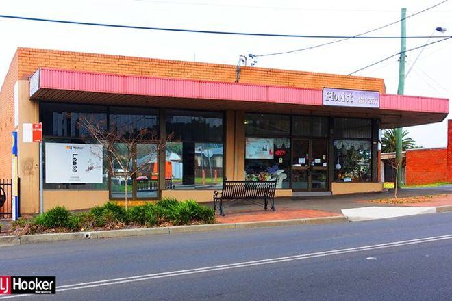Picture of 5A Lake Avenue, CRINGILA NSW 2502