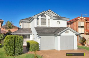 Picture of 15 Teraweyna Close, Woodcroft NSW 2767
