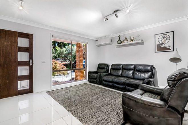 Picture of 14/12-14 Dalton Place, FAIRFIELD WEST NSW 2165