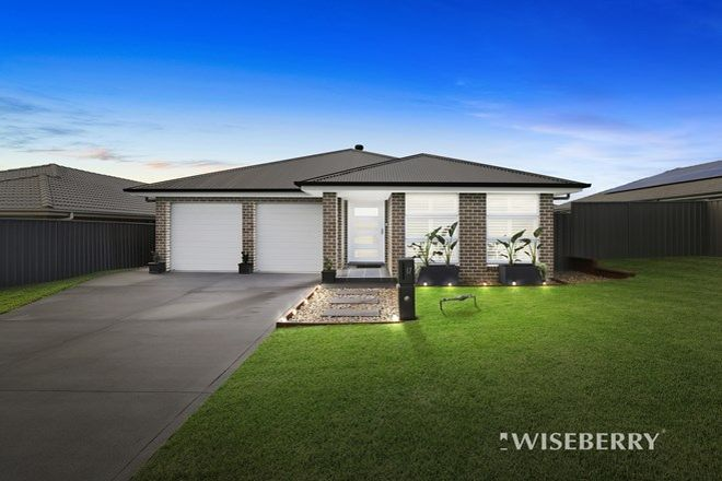 Picture of 17 Colonial Street, WADALBA NSW 2259
