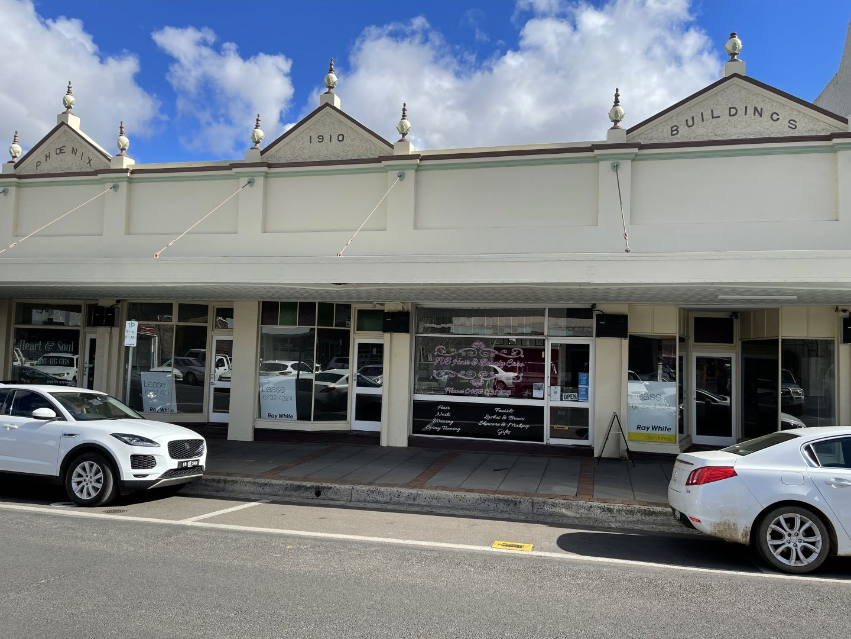 186-194 Grey, Glen Innes NSW 2370, Image 1