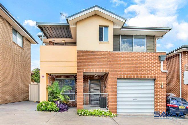 Picture of 14/106 CORNELIA ROAD, TOONGABBIE NSW 2146