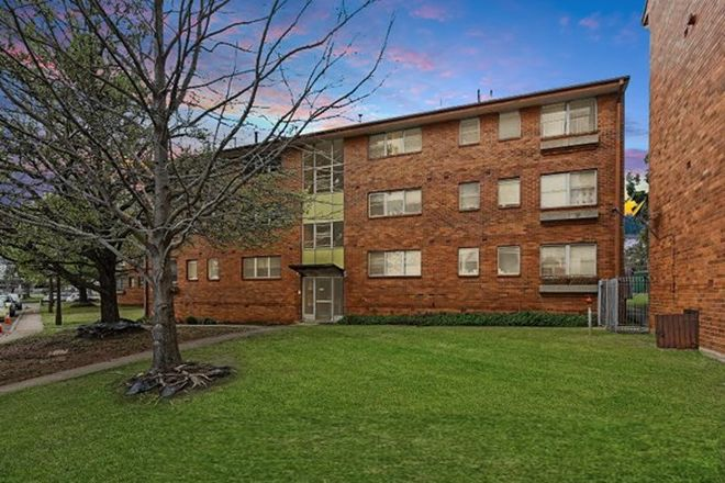 Picture of 11/69 Priam Street, CHESTER HILL NSW 2162