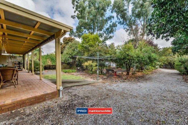 Picture of 11 Hamilton Court, TAMWORTH NSW 2340