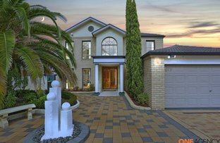 Picture of 12 Orleans Circuit, Cecil Hills NSW 2171
