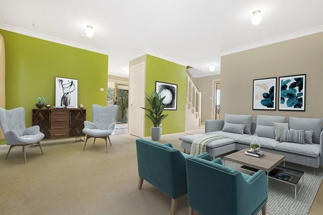 Picture of 5/10 William Street, FIGTREE NSW 2525