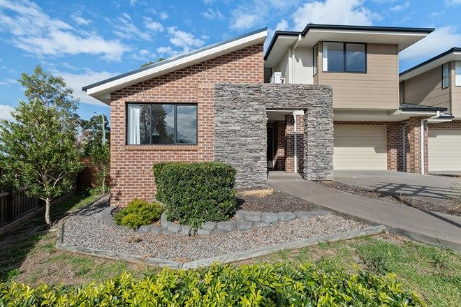Picture of 1/5 Stonebridge Drive, CESSNOCK NSW 2325