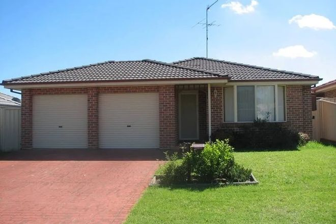 Picture of 5 Kiber Drive, GLENMORE PARK NSW 2745