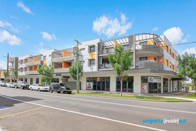 Picture of 27/465-481 Wentworth Ave, TOONGABBIE NSW 2146