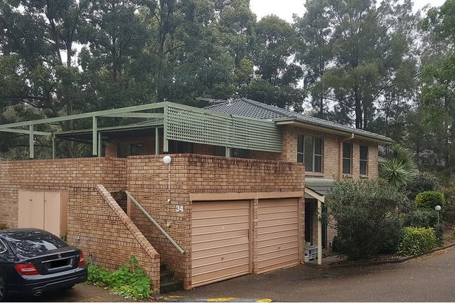 Picture of 34/57 Culloden Road, MARSFIELD NSW 2122
