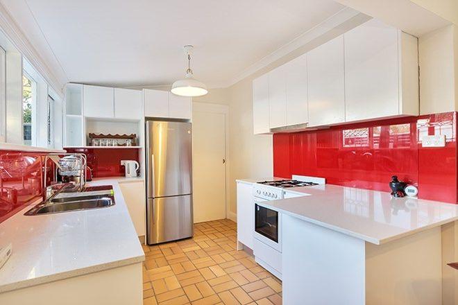 Picture of 4 King Lane, BALMAIN NSW 2041
