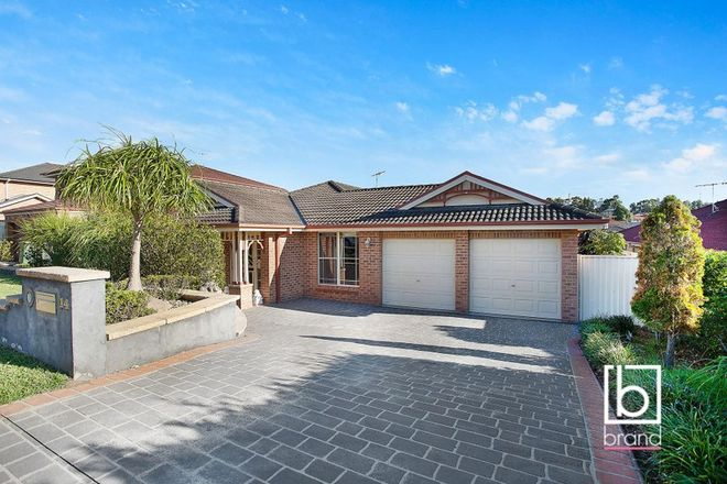 Picture of 14 Corkwood Road, WOONGARRAH NSW 2259