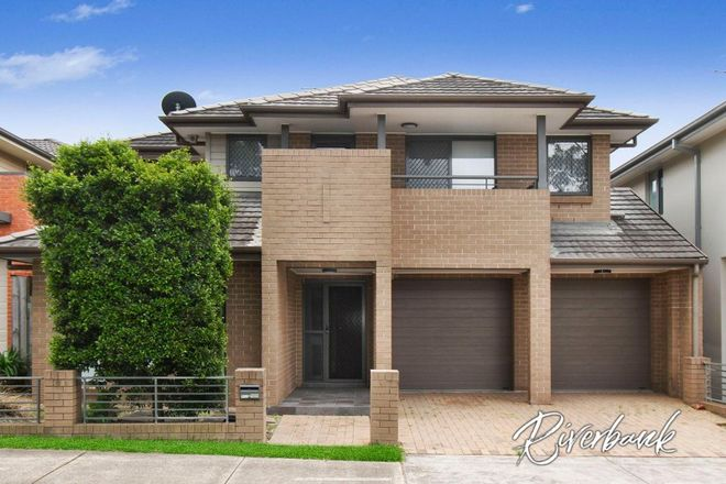 Picture of 7 Dullai Avenue, PEMULWUY NSW 2145