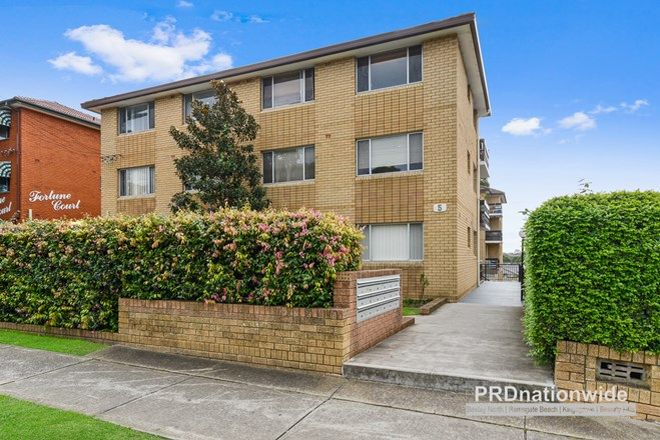 Picture of 14/5-9 St Albans Road, KINGSGROVE NSW 2208