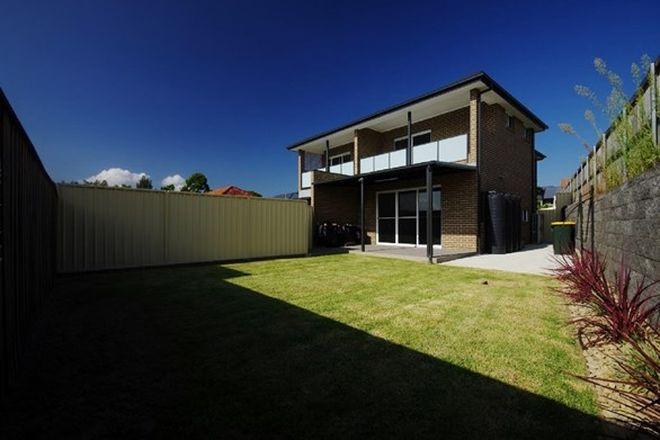 Picture of 730A Victoria Road, ERMINGTON NSW 2115