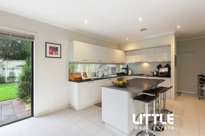 Picture of 75 St Andrews Drive, HEATHERTON VIC 3202