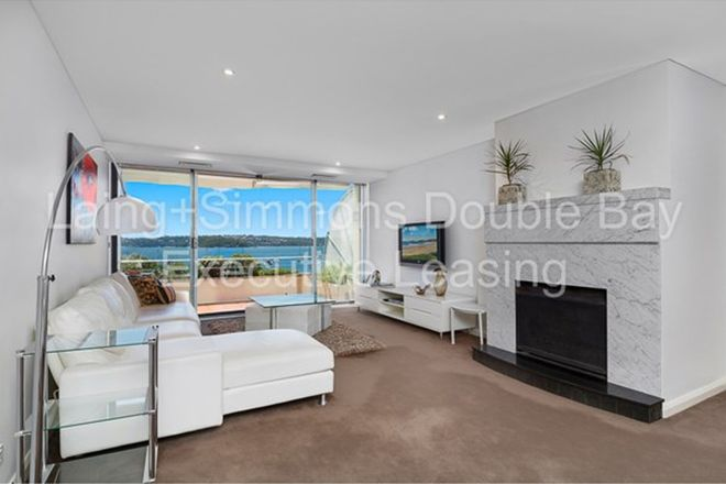 Picture of 3/7 Gladswood Gardens, DOUBLE BAY NSW 2028