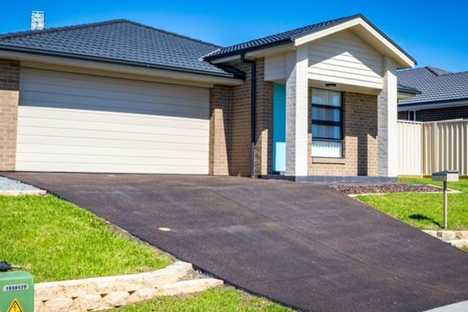 Picture of 15 Croft Close, THORNTON NSW 2322