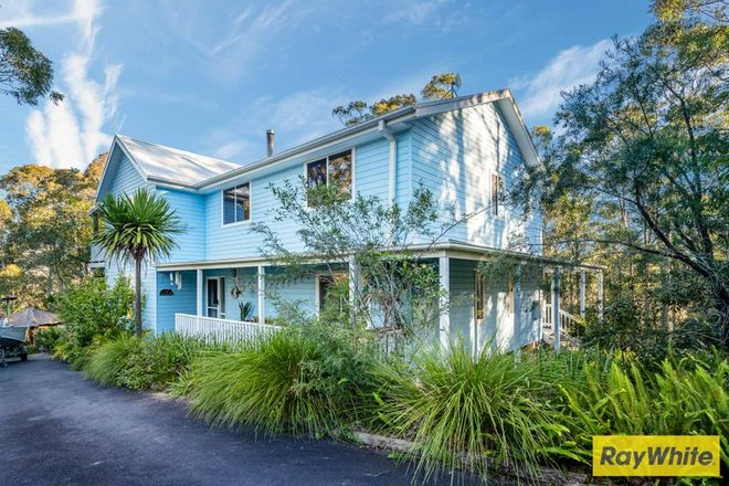 Picture of 16 Burri Palm Way, SURFSIDE NSW 2536