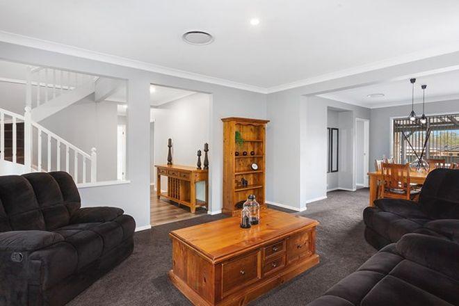 Picture of 8 Arakoon Road, WOONGARRAH NSW 2259