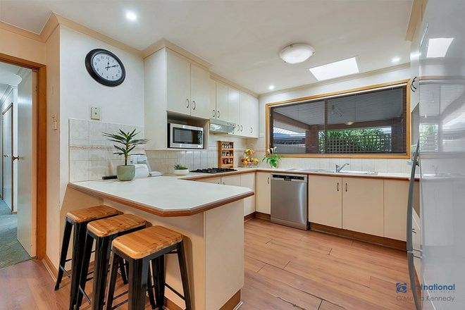 Picture of 4 Cade Street, YARRAWONGA VIC 3730