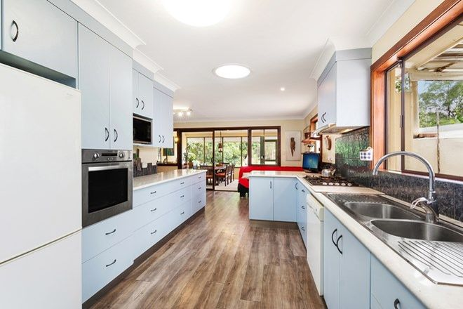 Picture of 85 Blue Pool  Road, EVANS HEAD NSW 2473