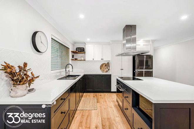 Picture of 21 McGrath Road, MCGRATHS HILL NSW 2756
