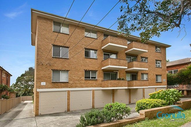 Picture of 13-15 Allison Road, CRONULLA NSW 2230