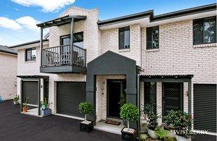 Picture of 2/17 Natasha Place, Woongarrah NSW 2259