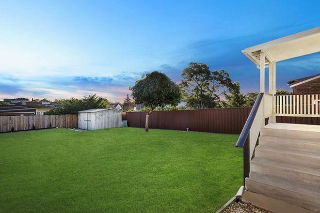 Picture of 45 Tasker Avenue, CLEMTON PARK NSW 2206