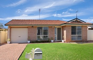 Picture of 2B Marne Place, St Clair NSW 2759