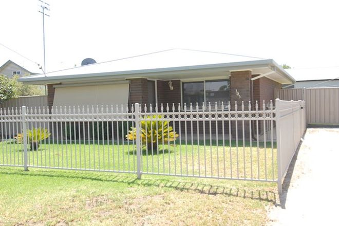 Picture of 303 HENRY STREET, DENILIQUIN NSW 2710