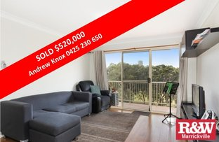 32/1 Priddle Street, Westmead NSW 2145