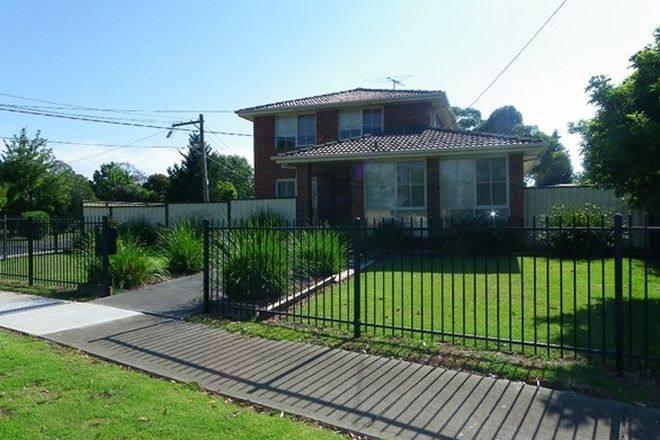Picture of 2 Huon Court, KEILOR VIC 3036
