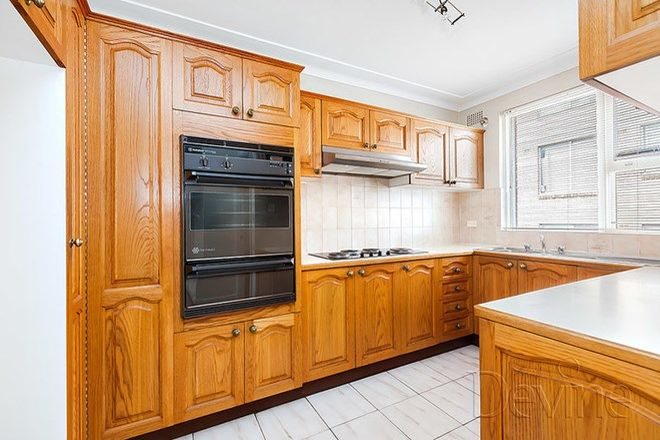 Picture of 6/55 College Street, DRUMMOYNE NSW 2047