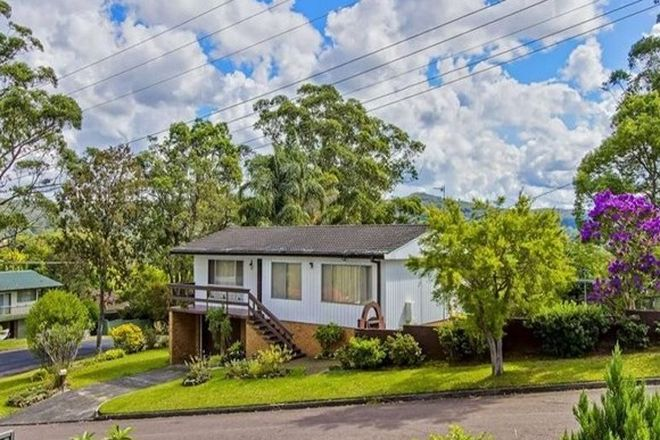Picture of 1 Lynch Road, NARARA NSW 2250