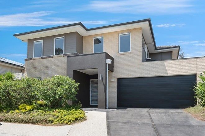 Picture of 6 Manor Green, MACLEOD VIC 3085