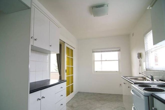 Picture of 8/77 Dudley Street, COOGEE NSW 2034