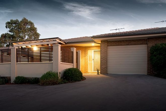 Picture of 2/22 Hickey Street, CESSNOCK NSW 2325