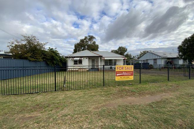 Picture of 33 Ugoa Street, NARRABRI NSW 2390