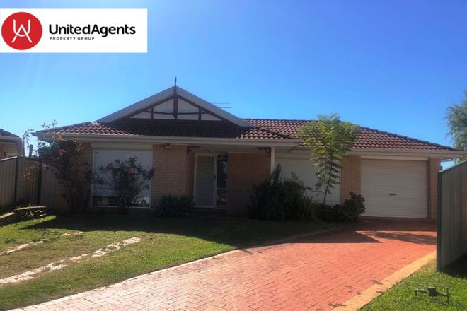 Picture of 16 Byron Bay Close, HOXTON PARK NSW 2171