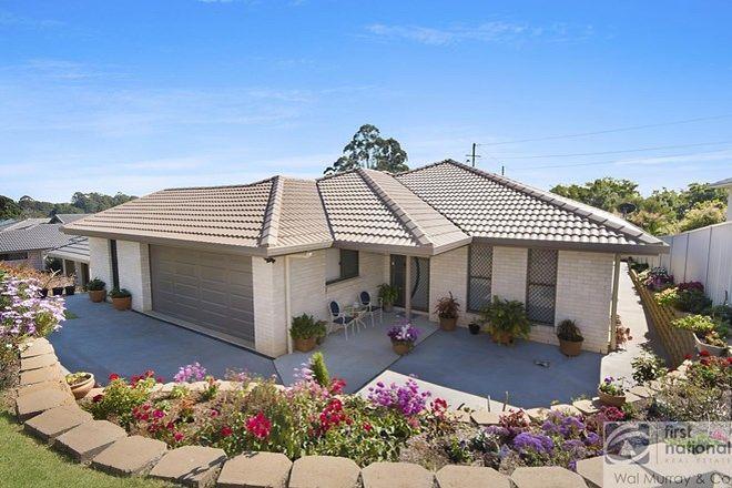 Picture of 32 Acacia Avenue, GOONELLABAH NSW 2480