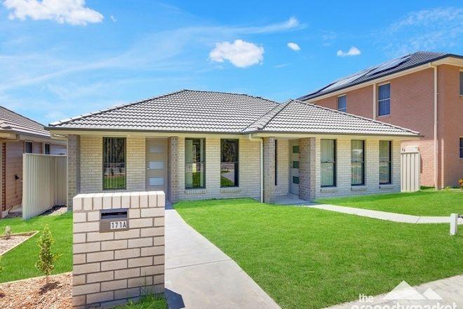 Picture of 171A Kanangra Drive, GWANDALAN NSW 2259