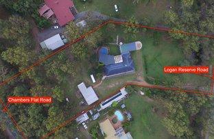 Picture of 751-755 Logan Reserve Road, Logan Reserve QLD 4133