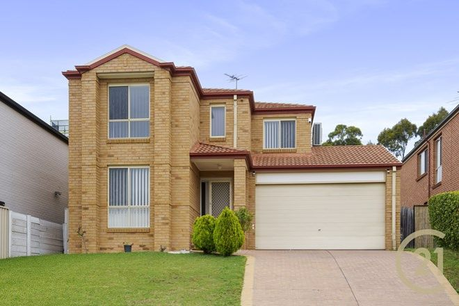 Picture of 17 Roth Street, CASULA NSW 2170